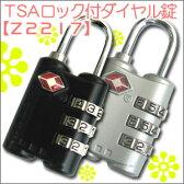 TSAロック付ダイヤル南京錠キャリーバッグのセキュリティや目印にオススメ♪siffler シフレ Z2217