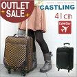 【訳ありアウトレットOUTLET】キャリーバッグ キャリーケース SSサイズ 小型機内持ち込み可 チェック柄 スーツケースシフレ CASTLING C9700T 41cm