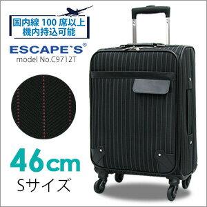 ポイント キャリー 持ち込み キャリーバッグ スーツケース ストライプ