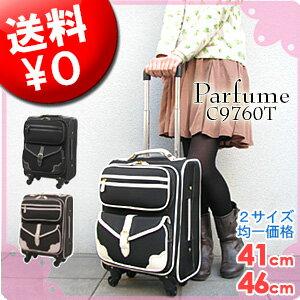 ソフトキャリーケース/キャリーバッグ/スーツケース/上品/かわいい/キャビンサイズキャリーバッ...