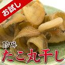 北海たこわさび 500g たこ タコ 蛸 真だこ ワサビ わさび 山葵 北海道 函館