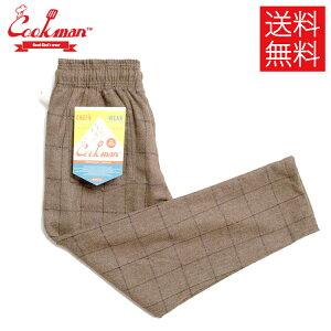 【送料無料】COOKMAN Wool Mix Check シェフパンツ ブラウン ウールミックスチェック 茶 Chef Pants Brown クックマン メンズ レディース 男 女 unisex ユニセックス