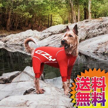 【送料無料】オーストラリア EZYDOG社 イージードッグ 犬用ラッシュガード ロングスリーブドッグラッシュガード