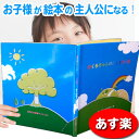【ふるさと納税】KAWAIおのまとぺもじあそび(5501) 【玩具・おもちゃ・雑貨】 お届け:※お届けまでに1ヶ月程度かかる場合がございます。