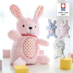 今治タオル ぬいぐるみ おもちゃ タオル ベビー用品 ベビー 赤ちゃん ギフト 男の子 女の子 玩具 日本製 出産祝い かわいい プレゼント ウォッシュタオル