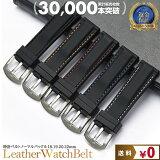 腕時計 ラバー シリコン ベルト ステッチ | 腕時計ベルト 替え 時計 腕時計 バンド ベルト カジュアル 無地 おしゃれ 仕事 ビジネス