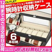 コレクション ディスプレイ ボックス レディース ウォッチ
