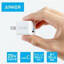 Anker PowerPort III Nano 20W (PD 充電器 20W USB-C 超小型急速充電器)【PSE認証済/PowerIQ 3.0 (Gen2)搭載】 iPhone 12 / 12 Pro iPad Air(第4世代) Android その他 各種機器対応・・・