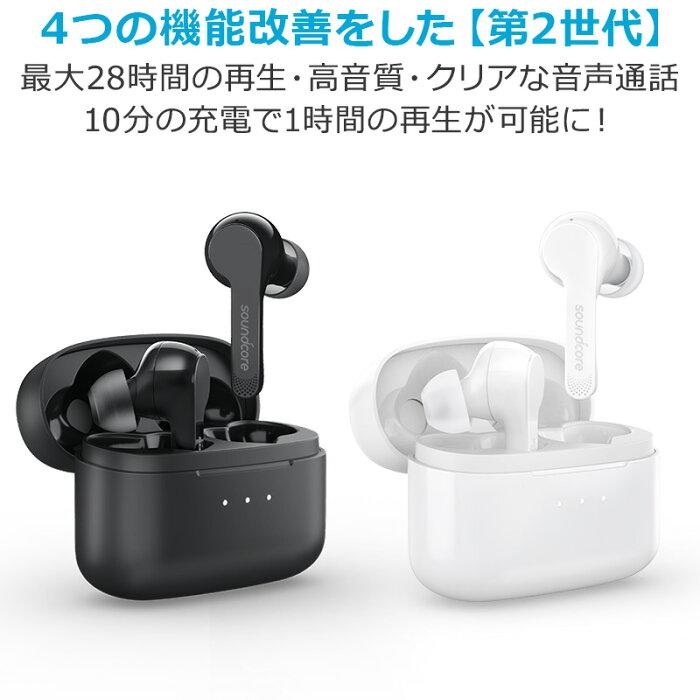 ワイヤレスイヤホン 【第2世代】Anker Soundcore Liberty Air Bluetooth 5.0【Qualcomm/aptX/ IPX5防水規格 / 最大28時間音楽再生 / cVc8.0ノイズキャンセリング / マイク内蔵 / グラフェン採用ドライバー / PSE認証済み】