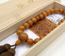 【略式念珠】【男性用数珠】一位[イチイ]22玉〔共仕立〕正絹