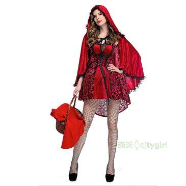 【CityGirl】ハロウィン キャバドレス ミニドレス 大人用 舞台劇 コスチューム コスプレ衣装 Halloween コスプレ 衣装 仮装 文化祭 忘年会 舞台衣装 演出服 レディース 女性用 ワンピース