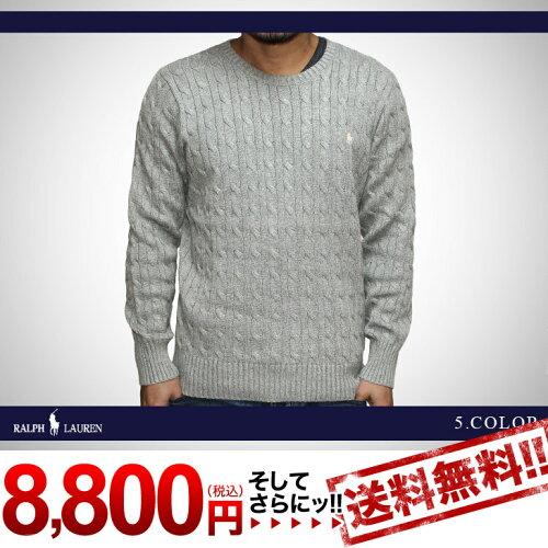 ラルフローレン ケーブルニット コットンセーター 即発送(※予約:1...