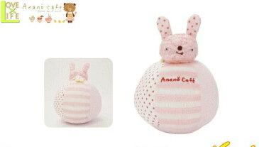 【日本製】【アナノカフェ】ベビーおきあがりこぼし【ラビット】【AC】【Anano Cafe】【ぬいぐるみ】【おもちゃ】【贈り物】【御返し】【赤ちゃん】【赤ん坊】【ベビー】【かわいい】