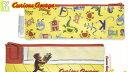 【送料無料】【おさるのジョージ】ペンケース【アルファベット】【筆箱】【ペンポーチ】【ひとまねこざ...