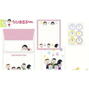 [नि: शुल्क नौवहन] [Chibi Maruko- चान] मिनी पत्र सेट [Maruko मित्र] [गुब्बारे] [पत्र] [पत्र]] [पोस्टकार्ड] [Tegami] [स्टेशनरी] [स्कूल विविध माल] [Maruko] [मारू-चान] [ सकुरा मोमोको] [मोबाइल फोनों] [जीवन विविध माल] [माल] [प्यारा]
