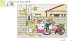 【世にも不思議な猫世界】ポストカード【井戸端会議】【カード】【ハガキ】【文房具】【スクール】【ネコ】【ねこ】【グッズ】【キャラ】【ギャグ】【かわいい】