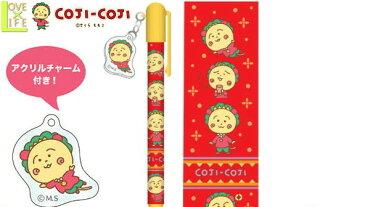 【日本製】【コジコジ】【KOJI-KOJI】Cボールペンパーツ付【ビューン】【ペン】【ボールペン】【勉強】【文房具】【グッズ】【スクール雑貨】【さくらももこ】【アニメ】【かわいい】