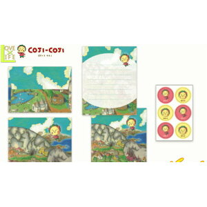 [Made in Japan] [Kojiji] [KOJI-KOJI] Mini letter set [Overall view of fairy tale country] [Letter] [Letter] [Paper] [Household goods] [Goods] [School goods] [Momoko Sakura] [Anime] [Character goods] [Stationery] [Cute]