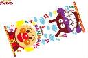 【アンパンマン】フェイスタオル【アップ】【児童】【子供】【幼児】【キャラ】【タオル】【アニメ】【ジャガプリ】【ヒーロー】【たおる】【かわいい】