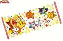 【アンパンマン】フェイスタオル【スター】【児童】【子供】【幼児】【キャラ】【タオル】【アニメ】【ジャガプリ】【ヒーロー】【たおる】【かわいい】
