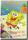 スポンジボブ【SpongeBob】【NO.2】ポスター!アメリカ〜ンなポスターが勢揃い!お部屋をカス ...