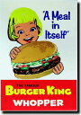バーガーキング【BURGER KING】【女の子】ポスター!アメリカ〜ンなポスターが勢揃い!お部屋をカスタムしちゃいましょう♪【】【新商品】【 】 - AOIデパート