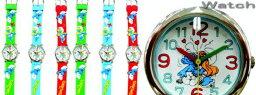 【送料無料】【最終価格!】【スマーフ】腕時計【グリーン】【Smurf】【時計】【とけい】【うでどけい】【かわいい】
