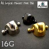 シールドバーベルボディピアスピアス16G軟骨ピアス耳へリックスボディーピアス金属アレルギー対応サージカルステンレスシールドピアスシルバーゴールドブラックbp1231--