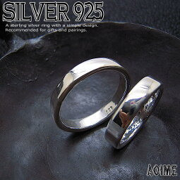 銀製品 シルバー リング 指輪 シンプル 平打ち 4mm幅フラット リング ペアリングやプレゼントにオススメ 8号〜21号 エンゲージリング ステディリング プレゼント メンズ レディース r477