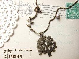 《メール便配送可》【C.JARDIN】ツリーシルエットのネックレス52【楽ギフ_包装】