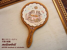 【mellowbell65】木製手鏡(S)猫とカモミールティ【RCP】【猫ネコキャットミラーウッドバーニング焼絵鏡姫鏡ハンドメイド日本製】