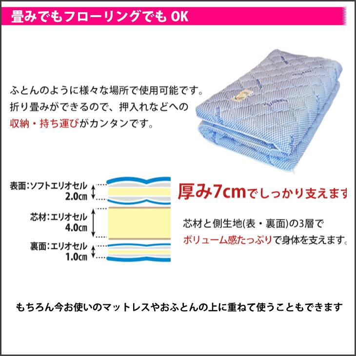 【正規販売店】マニフレックス 高反発ふとん イタリアンフトン2(シングル)