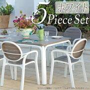 【ガーデンテーブルセット】パルマテーブル&チェアーホワイト5点セット
