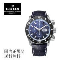【送料無料】EDOXエドックス01114-3-BUIN-L腕時計メンズ男性用腕時計ウォッチWATCH高級スタイリッシュビジネスファッションご褒美国内正規品送料無料