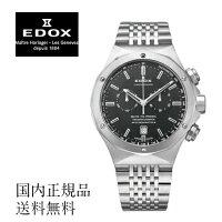 【送料無料】EDOXエドックス10108-3-NIN腕時計メンズ男性用腕時計ウォッチWATCH高級スタイリッシュビジネスファッションご褒美国内正規品送料無料