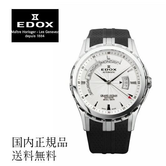 ★★ポイント10倍EDOX★ EDOX エドックス 83006-3-AIN 腕時計 メンズ 男性用腕時計 ウォッチ WATCH 高級 スタイリッシュ ビジネス ファッション ご褒美 国内正規品