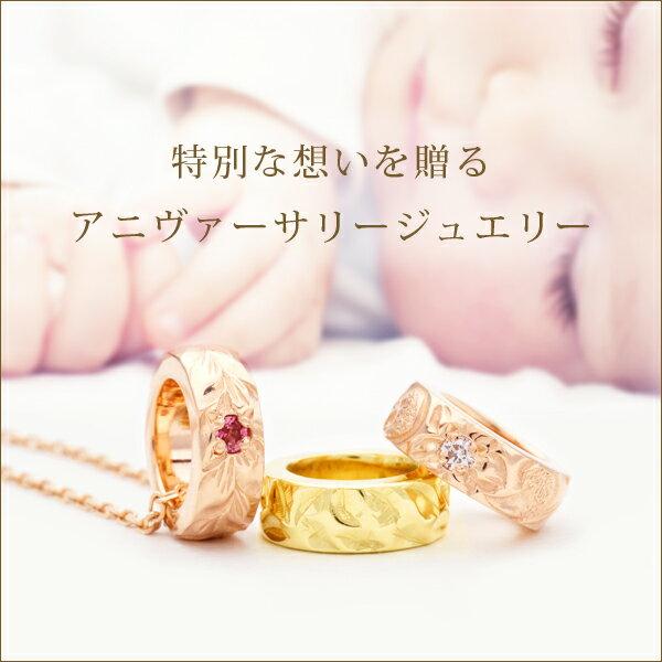 Makana(マカナ)『ベビーリング』
