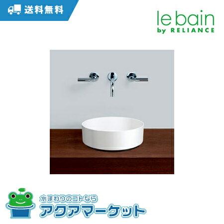 リラインス AB.KE325 置き型手洗器 [送料無料!]:アクアマーケット