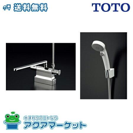 TMGG46EW 【送料無料】 TOTO浴室用水栓 [一般地仕様]