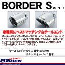 送料無料(一部離島除く) 5ZIGEN ゴジゲン BORDER-S [ボーダ...