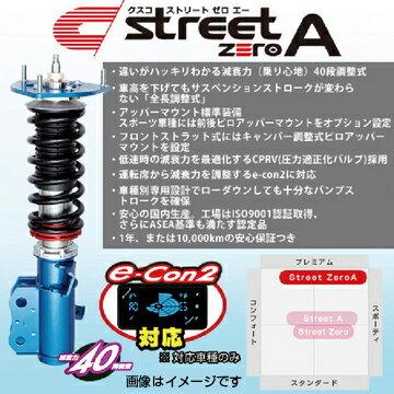 サスペンション, 車高調整キット  CUSCO street ZERO A 180SX(19891999 RS13)