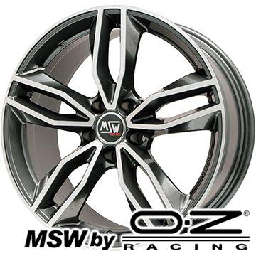 【取付対象】【送料無料BMWX1(F48)】MICHELINミシュランX-ICESNOW225/55R1717インチスタッドレスタイヤホイール4本セット輸入車MSWbyOZRacingMSW71(グロスダークグレーポリッシュ)7.5J7.50-17