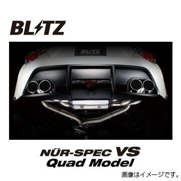 送料無料(一部離島除く) BLITZ ブリッツ マフラー NUR-SPEC VS Quad Model 取付店への発送で送料無料 トヨタ アルファード(2015〜2018 30系 GGH30W)