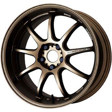 タイヤ・ホイール, サマータイヤ・ホイールセット  22540R18 18 WORK D9R 7.5J 7.50-18 NITTO NT555 G2 4
