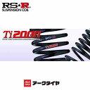 送料無料(一部離島除く) H170TD RS-R RSR アールエスアール...