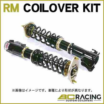 送料無料(一部離島除く) BC RACING BCレーシング車高調 RM COILOVER KIT MA-TYPE BMW 4シリーズ (2013〜 F32) 品番:I-62 MA