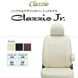 送料無料(北海道・沖縄・一部離島除く) CLAZZIO Jr. クラッツィオ ジュニア シートカバー トヨタ クラウン ハイブリッド GWS204 ET-0192