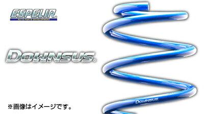 サスペンション, サスペンションキット  ESPELIR DOWNSUS MXPA10 EST-6418