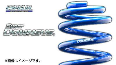 サスペンション, サスペンションキット  ESPELIR SupeR DOWNSUS MXPA10 EST-6210