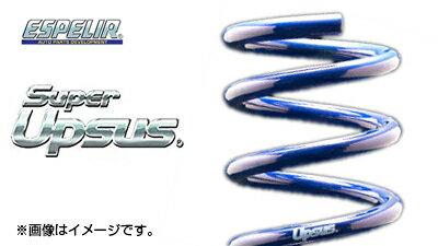 サスペンション, サスペンションキット  ESPELIR SupeR UPSUS MXUA80 EST-6694